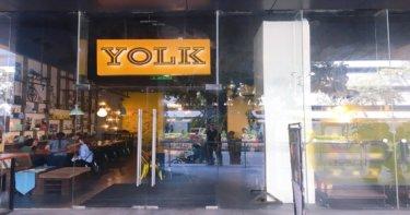 【YOLK CAFE】セブ島ITパーク周辺で朝食やランチを食べるなら絶対ここ!