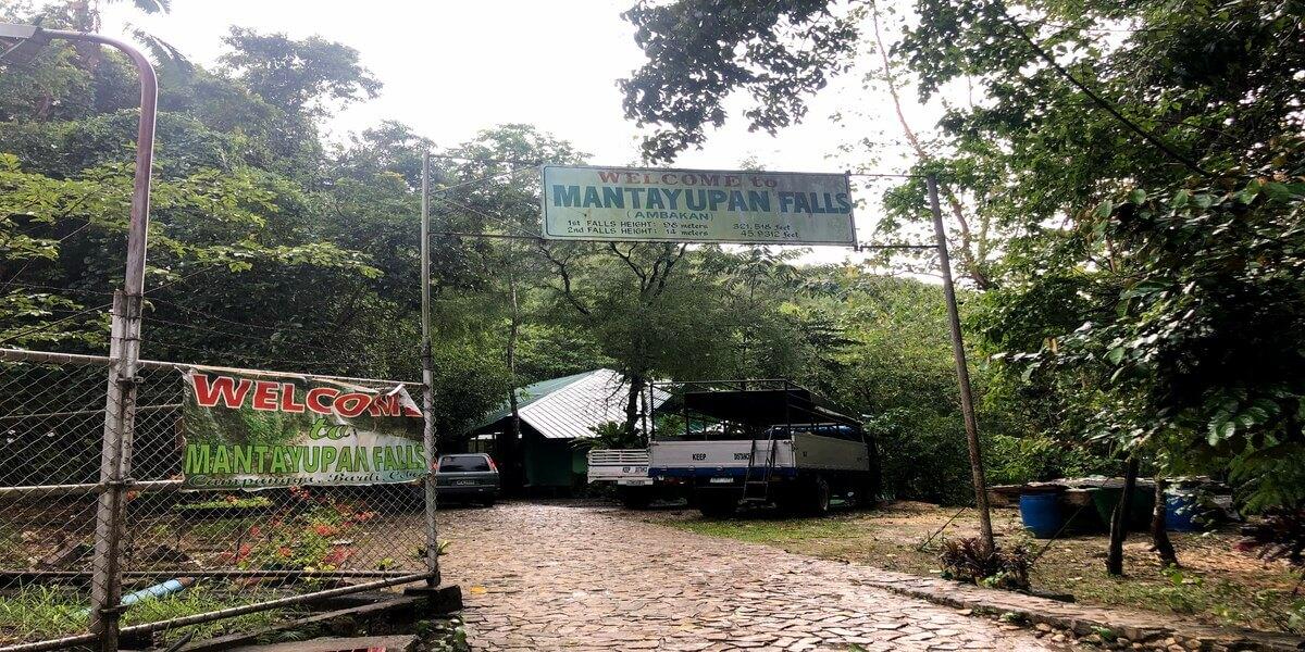 マンタユパン滝入り口